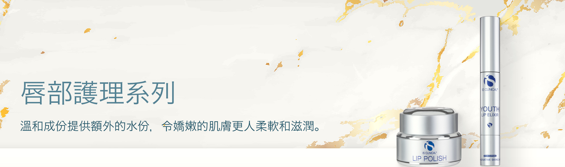 Lip_care_chinese