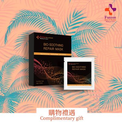 Fusion Skin BIO-SOOTHING REPAIR 活膚舒緩抗敏面膜套裝 (5片裝) (eCoupon 優惠只限自取)